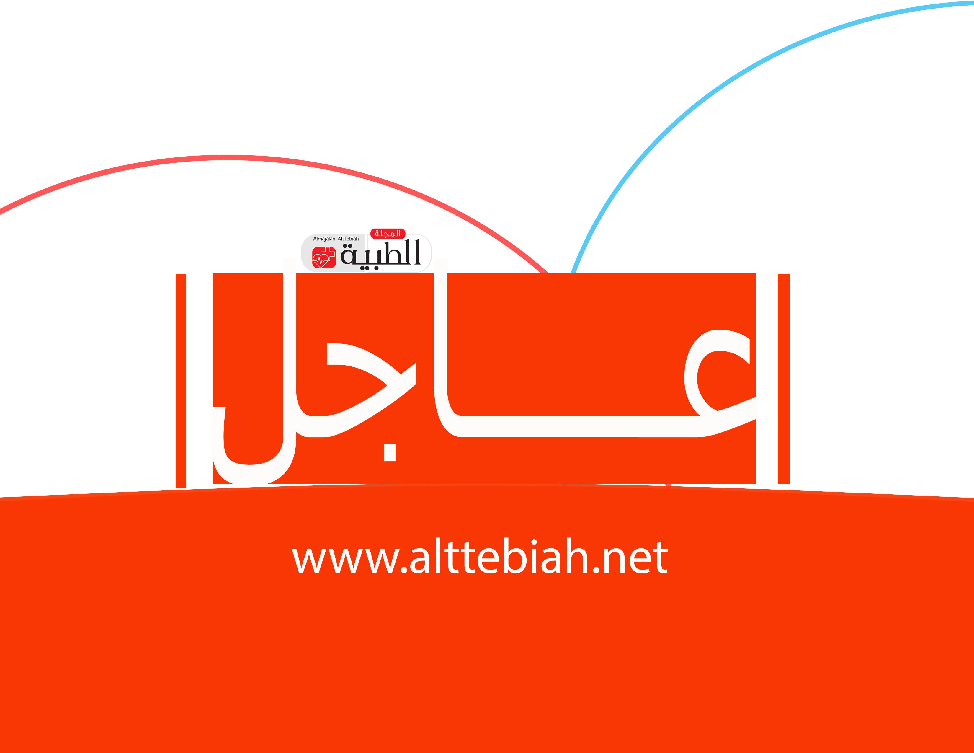 عاجل العربية